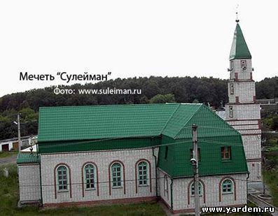 """Казанской мечети """"Сулейман"""" 15 лет"""