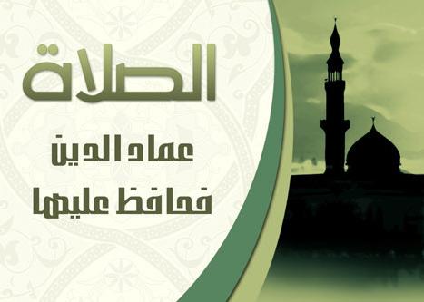 5 важных дополнительных молитв в исламе