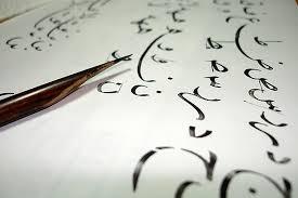 Обязан ли мусульманин знать арабский?
