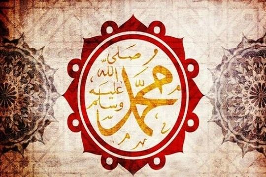 Вспоминая пророка Мухаммада