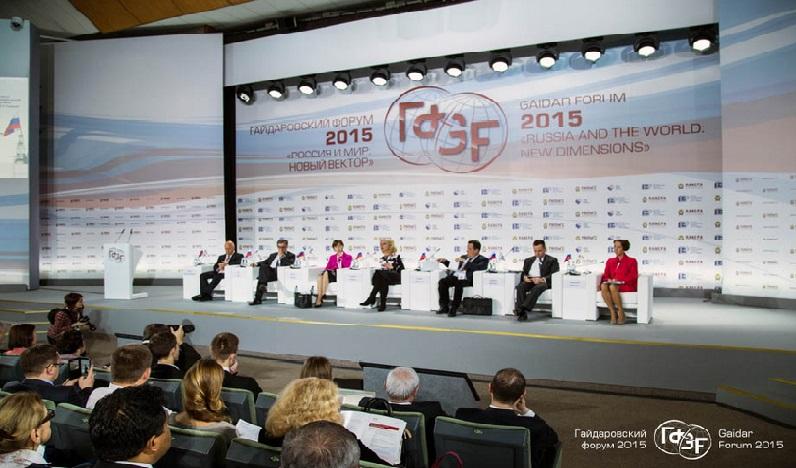Впервые на Гайдаровском форуме говорят о исламских финансах