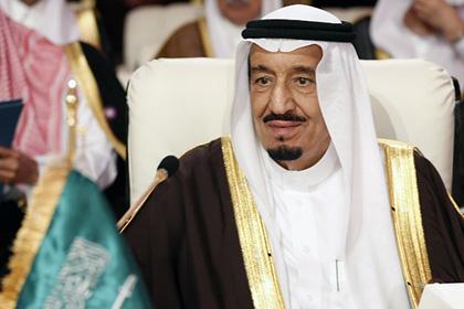 Новый саудовский монарх пообещал продолжить курс своего брата