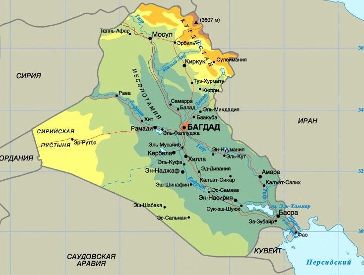 Ирак просит выделить дополнительное оружие на борьбу с «Исламским государством»