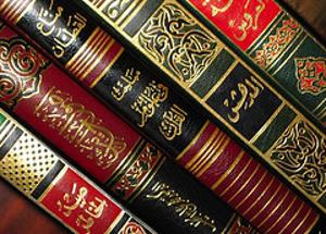Сегодня в Оренбурге проходит рассмотрение дела о мусульманской литературе