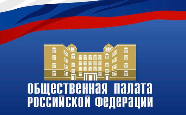 ОП РФ предлагает создать реестр религиозных групп и укрепить религиозный суверен...