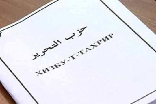 60332493 Цель - построение халифата в России Антитеррор Башкирия Ислам