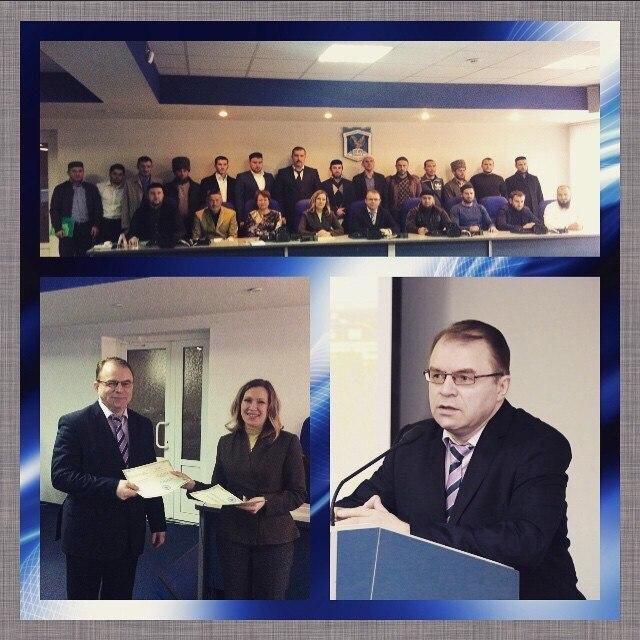 Курсы повышения квалификации в Пятигорске