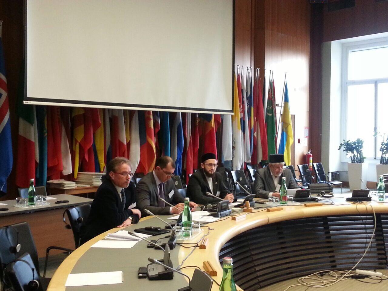 Муфтий Татарстана выступил модератором на заседании в ОБСЕ в Вене