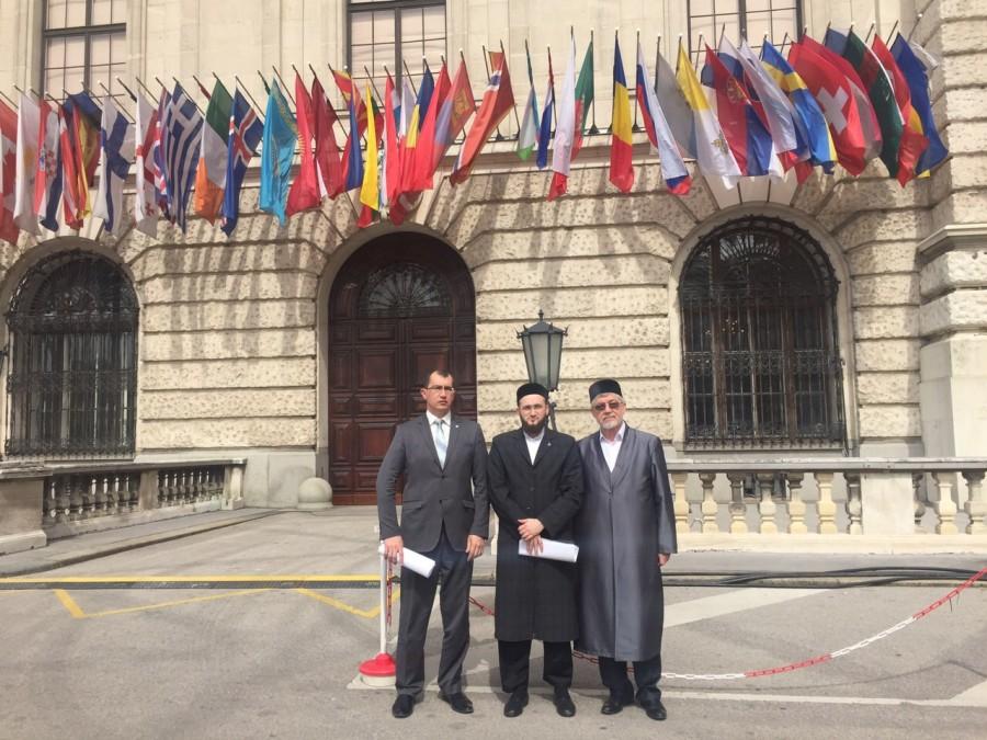 Муфтий Татарстана в Вене принимает участие в заседании ОБСЕ