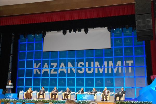 На KazanSummit 2015 обсудят исламские финансы и инвестиции