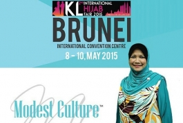 Международная ярмарка хиджаба состоится в Брунее