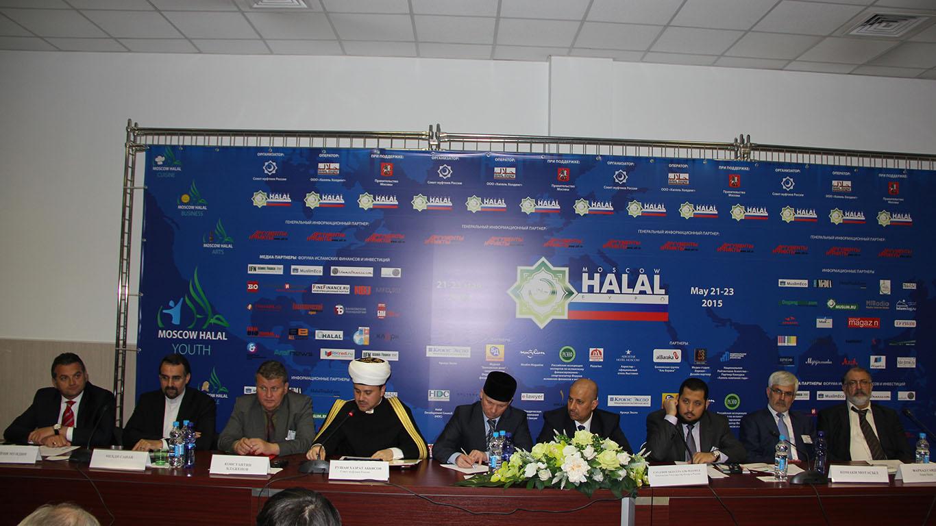 В Москве открылась выставка Moscow Halal Expo 2015