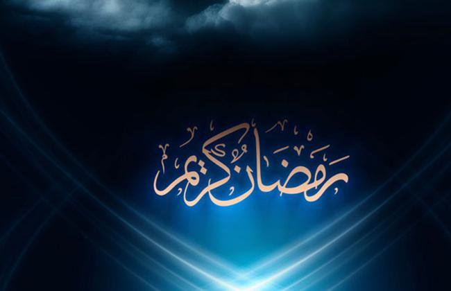 О чем нельзя забывать в Рамадан?