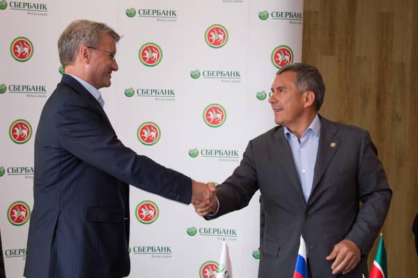Татарстан начал развитие исламского банкинга