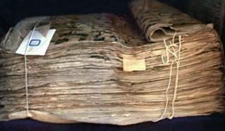 В Англии найден возможно самый древний фрагмент Корана