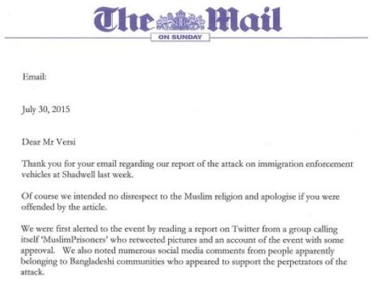 Британская газета Daily Mail извинилась за оскорбление мусульман