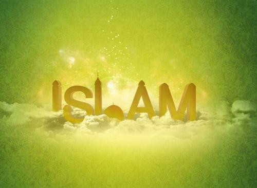10 правильных целей в исламе