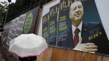 Почему Эрдоган выиграл выборы?