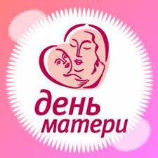 29 ноября мамы с детьми  посетят  музеи Казанского Кремля  бесплатно