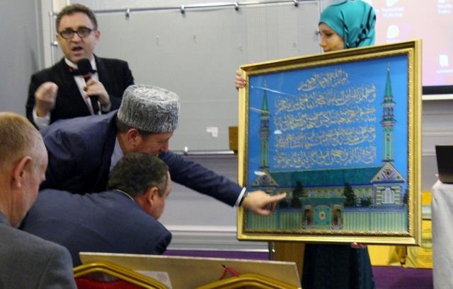 Как проходил первый аукцион татарских шамаилей