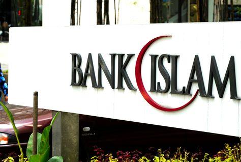 Запуск исламского банкинга изучают российские финансисты