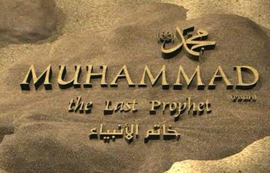 Что было запрещено пророку Мухаммаду, но разрешено другим?
