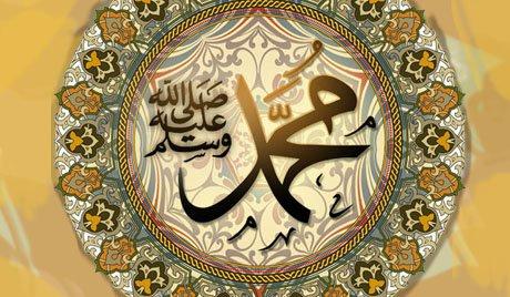 Отличие Пророка качествами, которых ни у кого не было