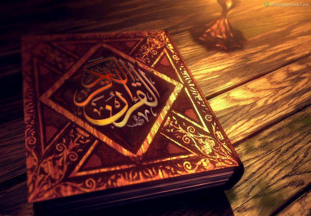 Почему необходимо читать Коран постоянно?