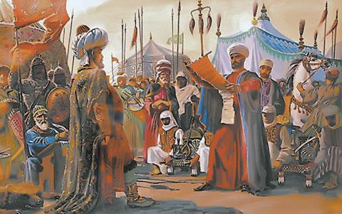 Выставку про путешествие Ибн Фадлана покажет Казанский Эрмитаж