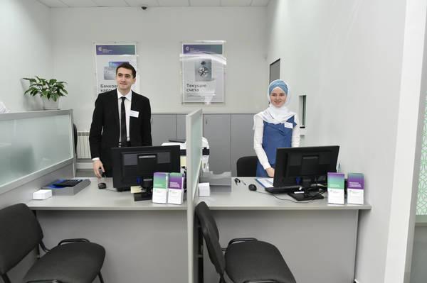 Приход исламского банкинга в Татарстан
