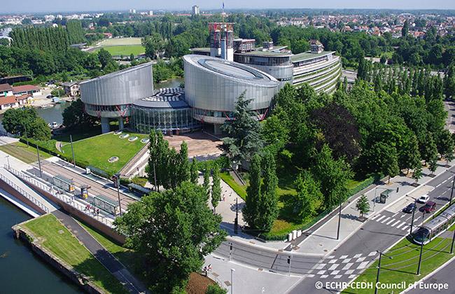 Европейское Здание прав человека