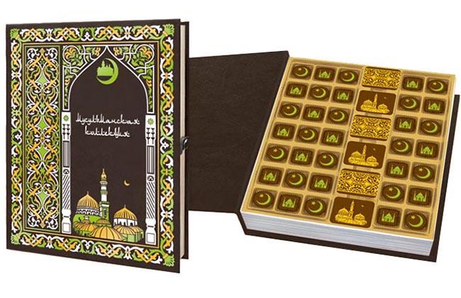 Конфеты как подарок для мусульман на праздник