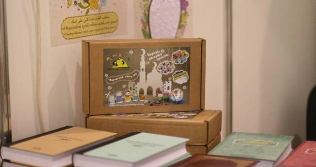 Набор творчества для маленьких мусульман
