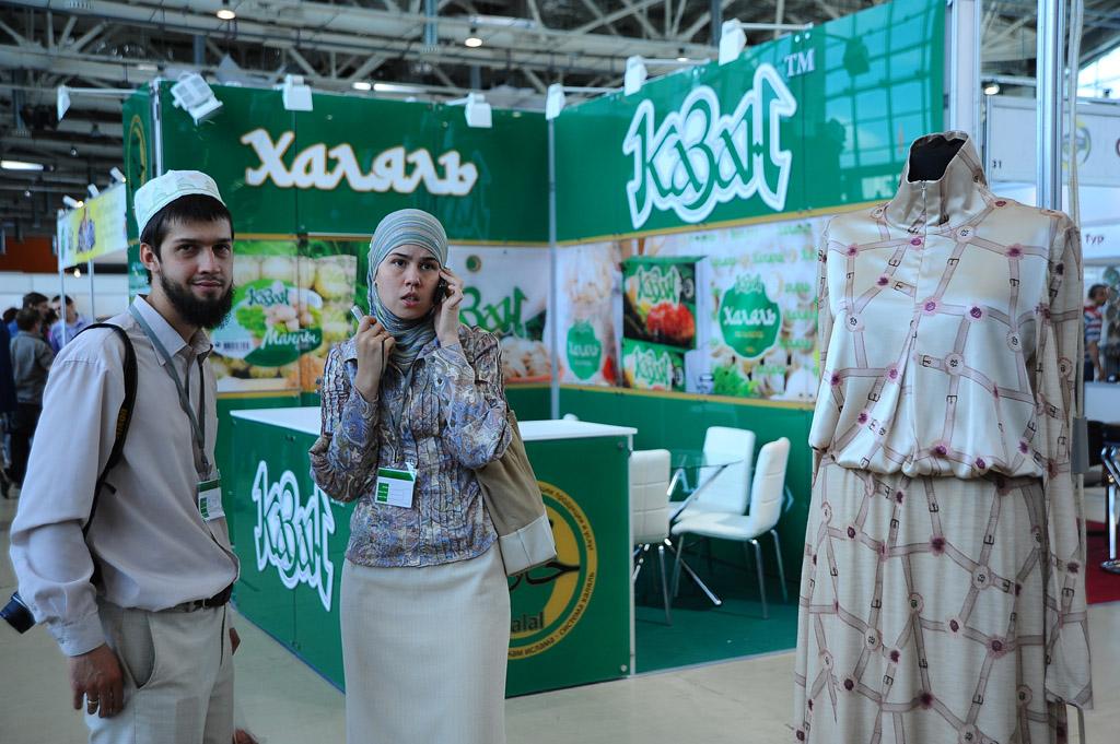 На республиканском ифтаре в Казани пройдет акция, посвященная Всемирному дню халяль
