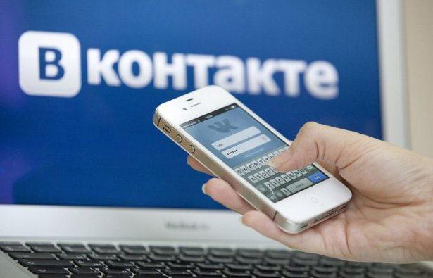 Американцы на базе «ВКонтакте» строят алгоритм прогнозирования терактов