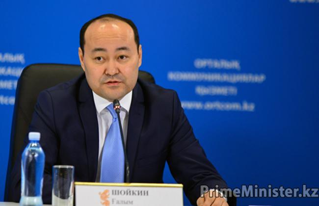 Председатель комитета по делам религий при министерстве культуры и спо