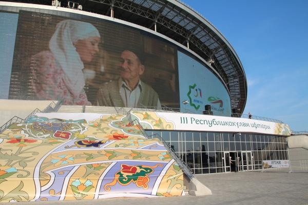 Республиканский ифтар в Казани совпал с Днем памяти и скорби