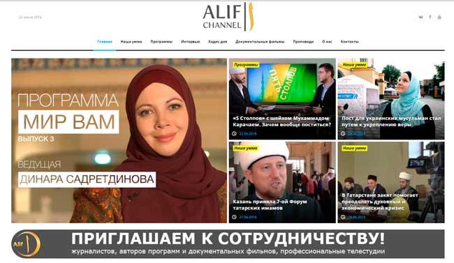 Скриншот ютуб-канала Алиф ТВ