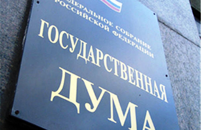 Антитеррористический тоталитаризм: в России меняется законодательство