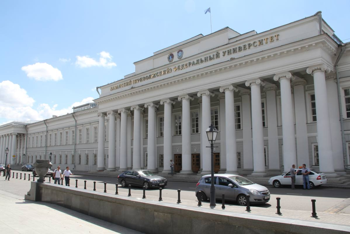 КФУ представит систему дистанционного обучения русскому языку в исламском мире