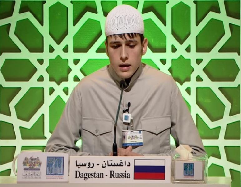 Россиянин занял второе место на Международном конкурсе чтецов Корана в ОАЭ