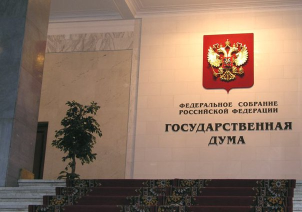 Совет муфтиев РФ: закон о миссионерской деятельности может иметь отрицательный результат