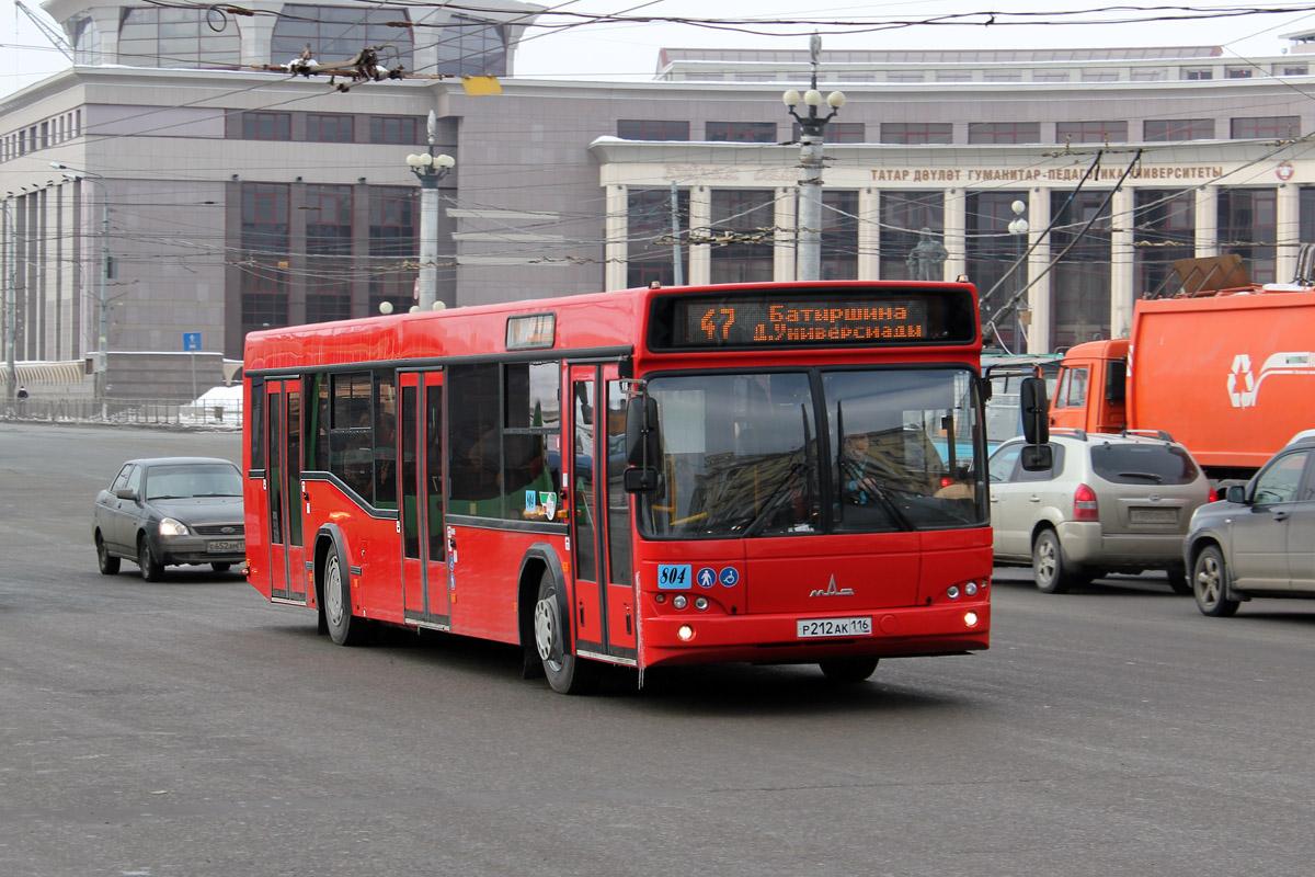 В день Ураза-байрам общественный транспорт Казани начнет работать в 4:30