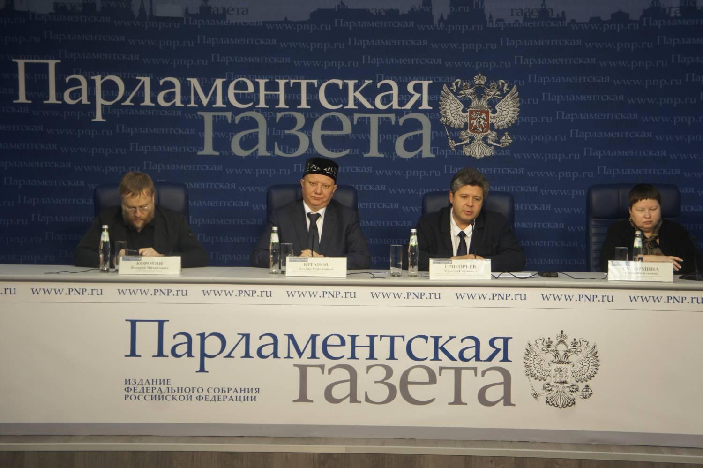 В России может появиться международная площадка по борьбе с вербовщиками ИГИЛ