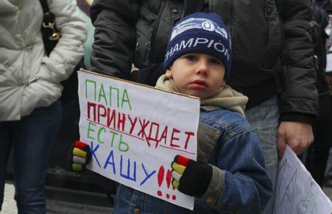 Ласковые палачи: российских родителей лишают права на воспитание своих детей?
