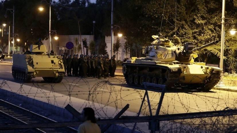 Власти Турции после попытки переворота закрыли более 60 СМИ