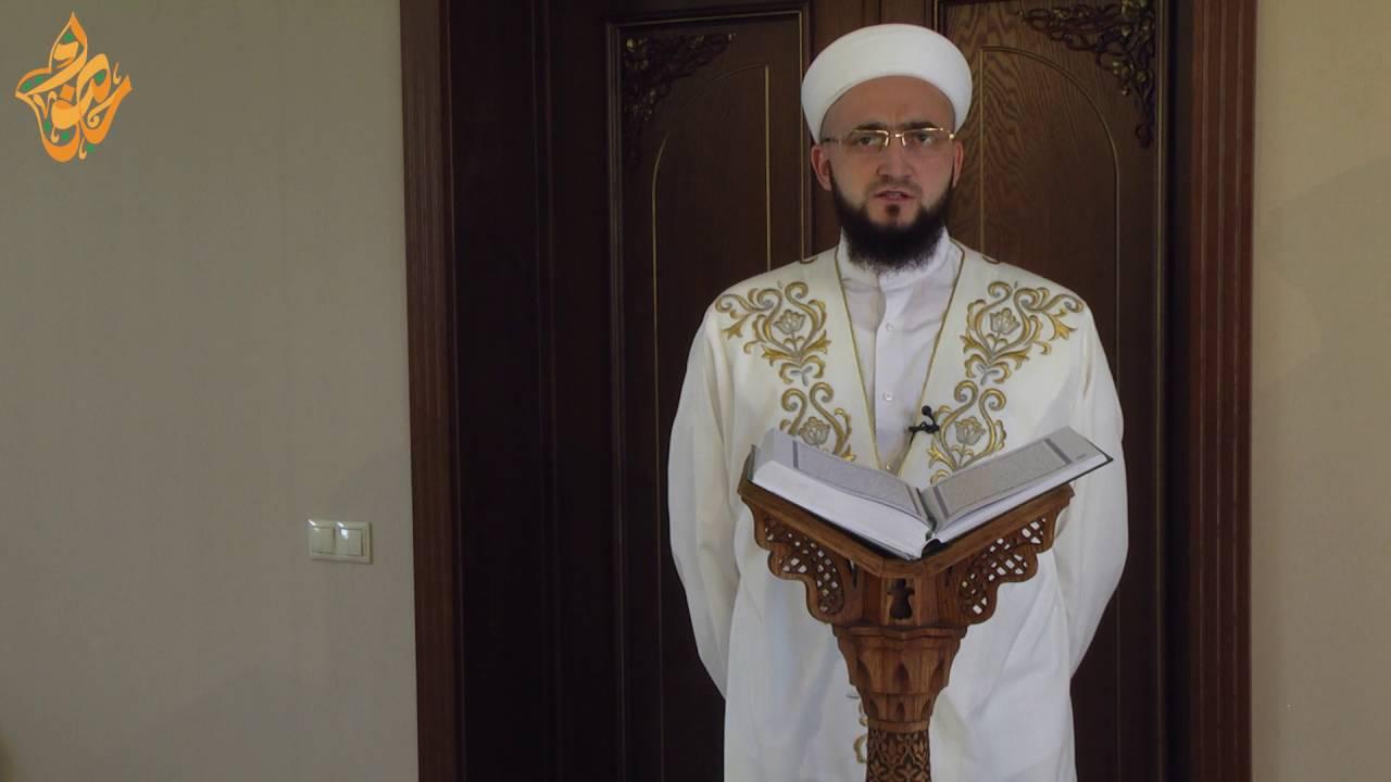 В Казани напечатают Коран на арабском языке в новой облегченной интерпретации