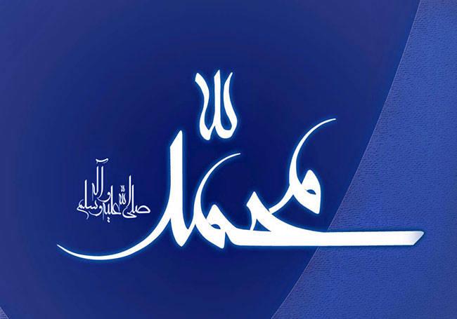 5 фактов, говорящих об истинности пророческой миссии Мухаммада
