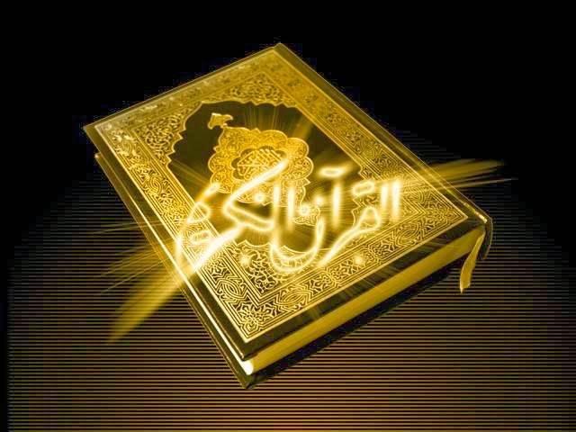 В Татарстане записали аудиоверсию Корана