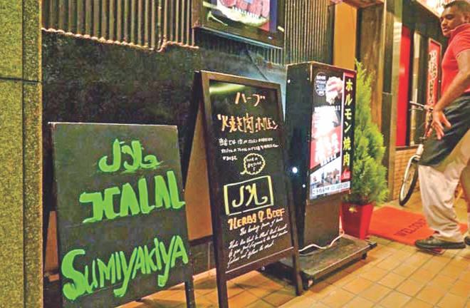 Агентство по сертификации «Халяль» начало работу в Японии